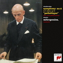 チャイコフスキー  交響曲第6番「悲愴」、イタリア奇想曲&スラヴ行進曲、ムソルグスキー  はげ山の一夜