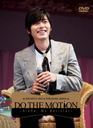2010 HYUN-BIN IN YOKOHAMA ARENA Do the motion ~Hello [Aloha]、My Barista!