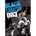 OVA BLACK LAGOON Roberta's Blood Trail 003