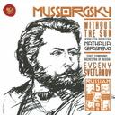 ゴパック~ムソルグスキー  管弦楽曲集&歌曲集「日の光もなく」