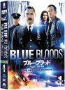 ブルー・ブラッド NYPD 正義の系譜 シーズン2