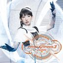 infinite synthesis 3 [通常盤]/fripSide