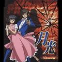 OVA「ファントム-PHANTOM THE ANIMATION-」オープニングテーマ  月光 / エンディングテーマ  I myself am hell