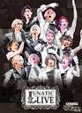【DVD】ツキプロ祭・冬の陣 昼の部  2.5次元ダンスライブツキステ。LUNATIC LIVE