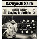 """斉藤和義 弾き語りツアー2017 """"雨に歌えば"""" Live at 中野サンプラザ 2017.06.21"""