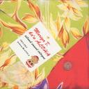 Mariya T.ALOHA island sound cologne (竹内まりやハワイアン・カバー集)