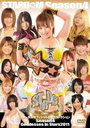 STARDOM Season.4 Goddesses in Stars 2011
