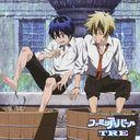 TVアニメ「アルカナ・ファミリア」DJCD「ファミリア・バール」TRE