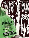 """KAELA presents PUNKY TOUR 2016-2017 """"DIAMOND TOUR"""" & MTV Unplugged   Kaela Kimura"""