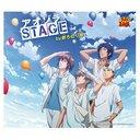 テニスの王子様 OVA ANOTHER STORY II~アノトキノボクラ オープニングテーマ  アオゾラSTAGE
