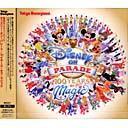 東京ディズニーランドディズニー オン パレード / 100イヤーズ・オブ・マジック