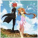 アニメ『空を見上げる少女の瞳に映る世界』エンディングテーマ: 光と闇と時の果て / Ceui