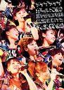 アップアップガールズ(仮)3rd LIVE 横浜BLITZ 大決戦(仮)