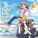 PCゲーム『キラ☆キラ』ラジオOP・ED主題歌 「Radio d2b on AIR」