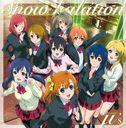 『ラブライブ!』 μ's 2ndシングル  Snow halation