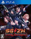SG/ZH School Girl/Zombie Hunter (スクールガールゾンビハンター)