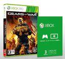 Gears of War Judgment (ギアーズオブウォー ジャッジメント) [Xbox LIVE ゴールド メンバーシップ同梱版]
