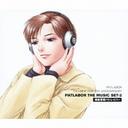 機動警察パトレイバー PATLABOR TV + NEW OVA 20th ANNIVERSARY PATLABOR THE MUSIC SET-2