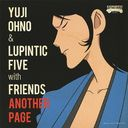 ANOTHER PAGE [SHM-CD]/アニメサントラ (Yuji Ohno & Lupintic Five with Friends)