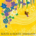 Route to roots