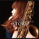 STORY~The 10th Anniversary~