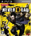 NEVERDEAD (�ͥС��ǥå�) [PS3]