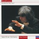 ベートーヴェン  交響曲第5番「運命」&7番