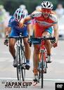 ジャパンカップ サイクルロードレース2011 特別版