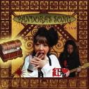 PANDORA'S SONG