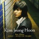 キム・ジョンフン ベスト・アルバム2000~2005 UN YEARS