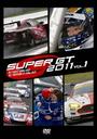 SUPER GT 2011 VOL.1