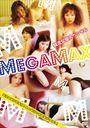 韓流女優スペシャル MEGA MAX