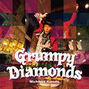 Grumpy Diamonds