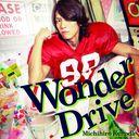 Wonder Drive