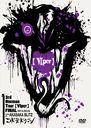【VIper】~2014.09.23 赤坂BLITZ~