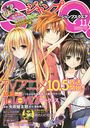 Jump Square 2012 November Issue w/ 