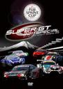 SUPER GT 2011 FUJI SPRINT CUP