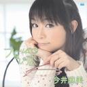 OVA「眼鏡なカノジョ」オープニングテーマ  フレーム越しの恋