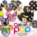 Colorful POP Disney  Disney Art 101