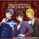 DREAM FESTIVAL2 STORY COLLECTION 〜X.I.P.〜/3 Majesty × X.I.P.