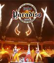 TUBE Live Around Special 2008 Paradiso ~夏のハラペーニョ~