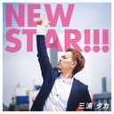 NEW STAR!!!