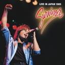 サバイバー・ライヴ・イン・ジャパン 1985