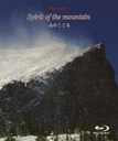 Spirit of the mountain~山のこころ