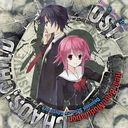 「Real Boot Modulation」-CHAOS;CHILD OST-