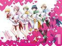 美男高校地球防衛部 LOVE! LOVE!