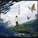 七色の記憶 / UNLIMITS