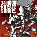 24 HOUR KARATE SCHOOL JAPAN