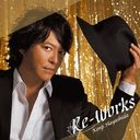 RE-WORKS