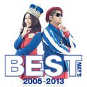 BEST 2005-2013 [通常盤]/MAY'S